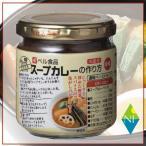 ベル食品 スープカレーの作り方180g ×1