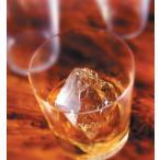 テネル オールドグラス 10 300ml  L-6646 日本製