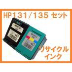 HP131 HP135 リサイクルインク 2本セット  Deskjet 460c/460cb 5740 6840 Officejet 100 Mobile 6210 7210 7410 H470