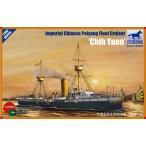 ブロンコ NB5018 1/350 清国防護巡洋艦 致遠 1894日清戦争