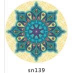 天然ゴム 3.5mm○型瞑想ヨガマット ヨガブランケット 霧吹き付き バッグ付き     (※1週間以内に発送)