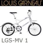 ルイガノ LGS-MV1 ミニベロ 自転車 小径車 お洒落 MV1 海外仕様