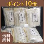 石井さんのこんにゃく米 6セット 乾燥こんにゃく米 無農薬 ポイント10倍 送料無料