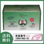 送料無料 (日本正規代理店) JASON WINTERS TEA (ジェイソンウィンターズティ) ハーブティ(ポイント10倍)あすつく