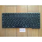 IdeaPad S10-3 0647AQJキーボード