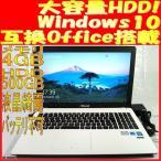 ノートパソコン本体格安中古ASUS K50IJ-SX552V 15.6インチ/Win10/互換Office(7071701