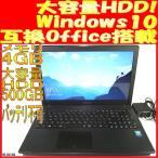 ノートパソコン本体格安中古ASUS X553MA-BLACK 15.6インチ/Win10/互換Office(7071401