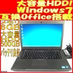 DELL ノートパソコン 画像