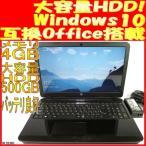 ノートパソコン本体格安中古HP Pavilion dm1-4303AU 11.6インチ Windows10 互換Office SSD搭載 液晶綺麗 安い(9081281
