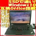 ノートパソコン本体安い中古Lenovo Thinkpad E430(3254-CTO)14インチ Windows10 互換Office 液晶綺麗 格安(9060841