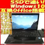 ノートパソコン本体格安中古NEC VersaPro VK25MX-C 15.6インチ Win10 互換Office(7122021
