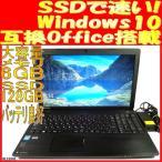 ノートパソコン本体安い中古TOSHIBA dynabook T353/31JBB 15.6インチ Windows10 互換Office 液晶綺麗 メモリスロット空き 格安(9051841