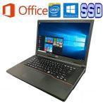 中古ノートパソコン/富士通 A553/Microsoft Office2019/Win10/新世代Celeron 1.8GHz/新品メモリー:4GB/HDD:320GB/大画面15.6インチ液晶/無線LAN