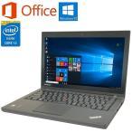 Lenovo Thinkpad X240/Microsoft Office 2019/Core i5-4200u 1.6GHz/新品メモリー8GB/新品SSD128GB/bluetooth/12.5インチ/Webカメラ/USB 3.0/中古ノートパソコン