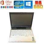 NEC LaVie L PC-LL750HS6W/Microsoft Office 2019/C