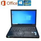Panasonic CF-SX2J28DS黒/Microsoft Office 2019/Win 10/Core i5-3320M 2.6GHz新品メモリー8GB/新品SSD512GB/12イン/Bluetooth/HDMI/中古ノートパソコン