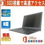 SONY VAIO Pro 13 VJP131B01N/Office 2019/Windows10/Core i7 4510u 2GHz/8GB/SSD256GB/13.3インチFHD/Webカメラ/中古ノートパソコン