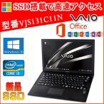 ノートパソコンSONY VAIO S13 VJS131C11N Microsoft Office 2019 Core i3 6100U 2.3GHz 4GB 128GB SSD 13.3型FHD Webカメラ HDMI Windows10 中古