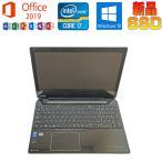 TOSHIBA dynabook T654/78LB PT65478LHXB/Office 2019/Core i7-4700MQ 2.4GHz/8GB/128SSD/15.6型タッチ対応/Win10 Pro/Webカメラ/10キー中古ノートパソコン