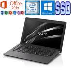 SONY VAIO S11 VJS111D12N/Microsoft Office 2019/Core i5 6200U 2.3GHz/8GB/SSD256GB/11.6型FHD/USB3.1 Type-C/Webカメラ/中古ノートパソコン