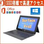 Microsoft Surface Pro 2 77X-00001 Microsoft Office 2019/Core i5 4200U 1.8GHz/8GB/256GB(SSD)/10.6型タッチパネル/Webカメラ/中古タブレットpc
