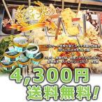 マルガージェラート「ジェラートチャンピオンセット」6個入り(代金引換不可)・送料無料