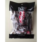 Mr.ししゃも100g入り(釧路産ししゃも使用)(燻製風味)1パック (メール便可)
