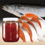 とき鮭(ときしらず)中塩切身9枚+釧路産いくら醤油漬け200gのセット