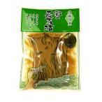 灘の長者漬 わらび粕漬け まとめてお得3袋セット【能登は里山が多く能登山菜の宝庫です。日本一豊かな風味をお届けいたします!】