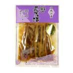 灘の長者漬 山うど粕漬け まとめてお得5袋セット【能登は里山が多く能登山菜の宝庫です。日本一豊かな風味をお届けいたします!】