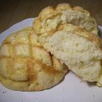 ミルクやさんのくぼちゃんパン!メープルメロンパン10個
