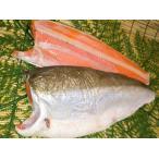 紅鮭半身(甘塩)フィレ(冷凍)