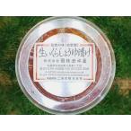 【ギフト】北海道産 いくら醤油漬け250g×2ケース=化粧箱入り【冷凍】