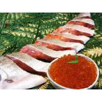 鮭界のセレブこと紅鮭さん。人気の紅鮭半身と鮭いくら醤油漬け 親子セット2(冷凍)
