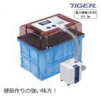 ショッピングさい タイガーカワシマ ハトムネ催芽器 AQ-100 催芽器/催芽/さい芽/さいが