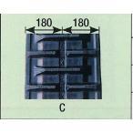 KBLクボタAR,SR,ARN専用ゴムクローラ 360×79×40コマ 2本セット