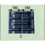 KBLクボタAR,SR,ARN専用ゴムクローラ 360×79×42コマ