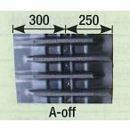 KBLクボタAR,SR,ARN専用ゴムクローラ 550×90×56コマ