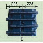 KBLコンバインゴムクローラ450×90W×45コマEパターン(ヤンマー用) 2本セット