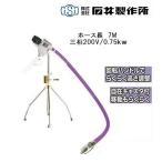籾摺機用バネコンベア MVK72(三相200V 7m) 石井製作所
