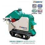 共立 ウッドチッパー KCM122S 破砕機/粉砕機/チッパー/シュレッダー/枝/竹/残幹/廃材/コンパクト