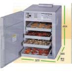 多目的食品電気乾燥機DSJ-mini