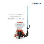 共立 動散 DMC710FT 動力散布機/背負い/散布/肥料/除草剤/粉剤/畦畔/ツイスト噴頭付