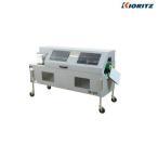 共立 甘藷洗機 KN-S3PII さつまいも/サツマイモ/かんしょ/さつま芋/洗い機/洗浄機/洗浄/野菜洗い機/野菜洗浄