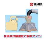 籾摺機用集塵機器 カラとるもん 金子農機