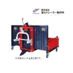 富士トレーラー 整地キャリアDC-V 150-3(3点リンク直装)
