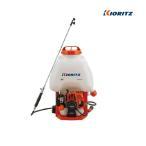 共立 背負動噴 SHRE20DX 動噴/動力噴霧器/噴霧/防除/除草/散布/害虫駆除/背負い式