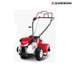 三菱ミニ耕耘機MMR300A