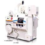 大島農機 ジェット式籾すり機 MR505J-G 籾すり機/籾摺り/もみすり/ジェット式/ジェット方式/脱ぷ