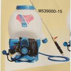 丸山 背負動噴 MS3900D-15